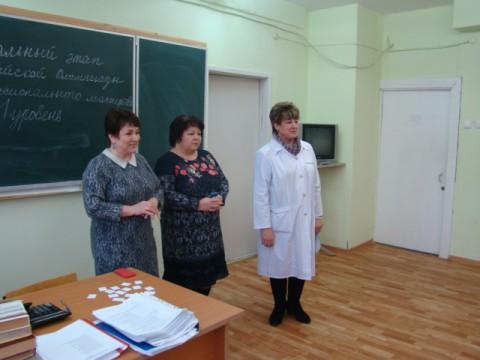 Начальный этап Всероссийской олимпиады профессионального мастерства по специальности 36.02.01 Ветеринария