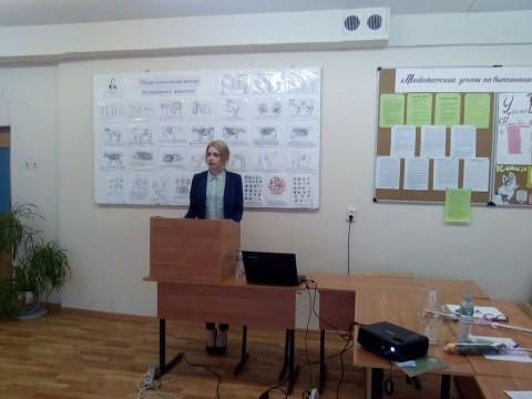 Защита ВКР по специальности 35.02.01 Кинология