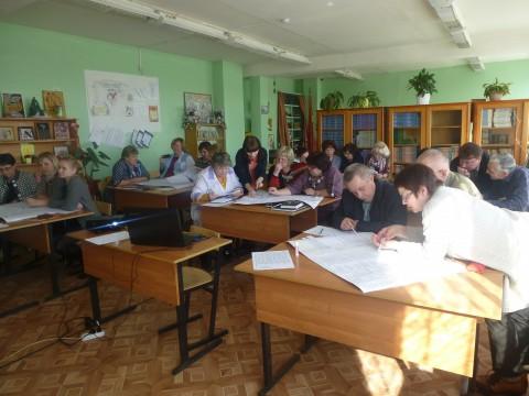 Семинар «Требования к современному педагогу в соответствии с профессиональным стандартом»