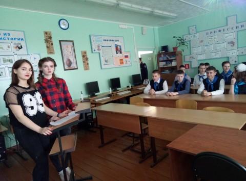 Профориентационная работа в школах Лотошинского района