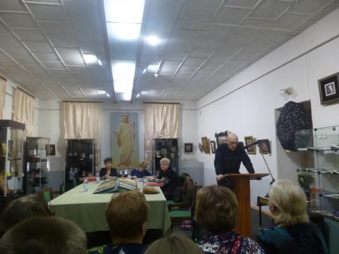 Круглый стол «Вехи истории Волоколамского края»
