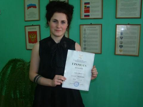 2 место в Чемпионате  и Первенстве Московской области по ездовому спорту (Драйленд)