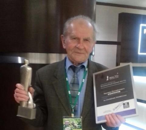 Премия БАЛТО в номинации «За служение профессии» на V Национальном ветеринарном конгрессе