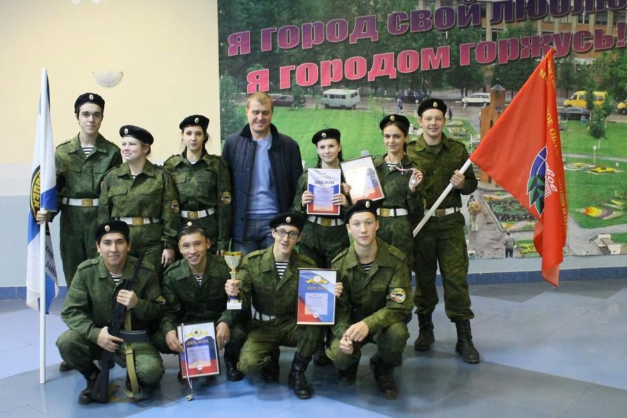 Участие в ежегодной городской военно-спортивной игре «Защитник Отечества»