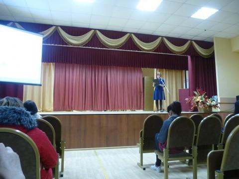 Концертная программа к Международному дню инвалидов