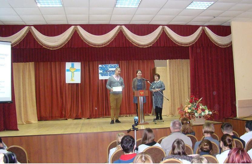 Профессионально-общественная аккредитация по образовательной программе 36.02.01 Ветеринария