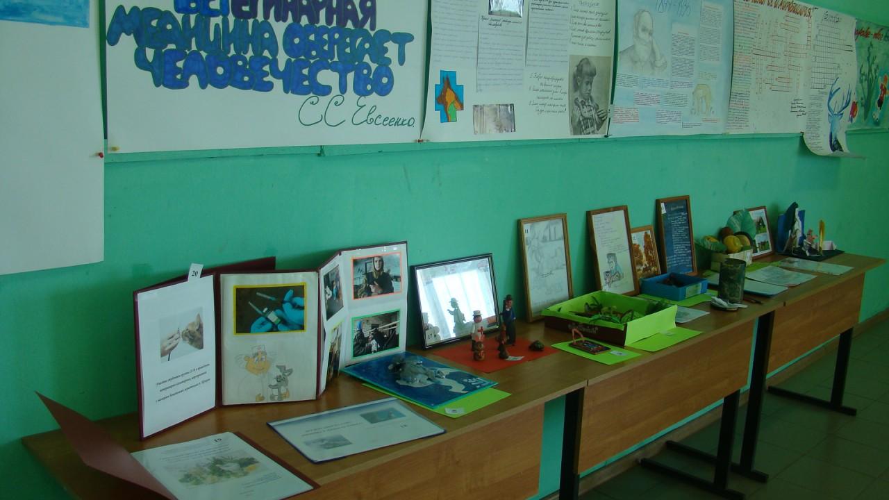 Выставка творческих работ студентов