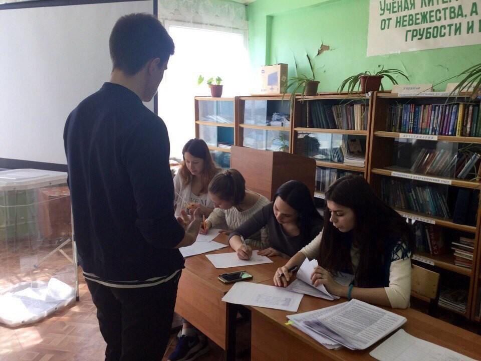 Выборы в Молодежный парламент Волоколамского муниципального района Московской области