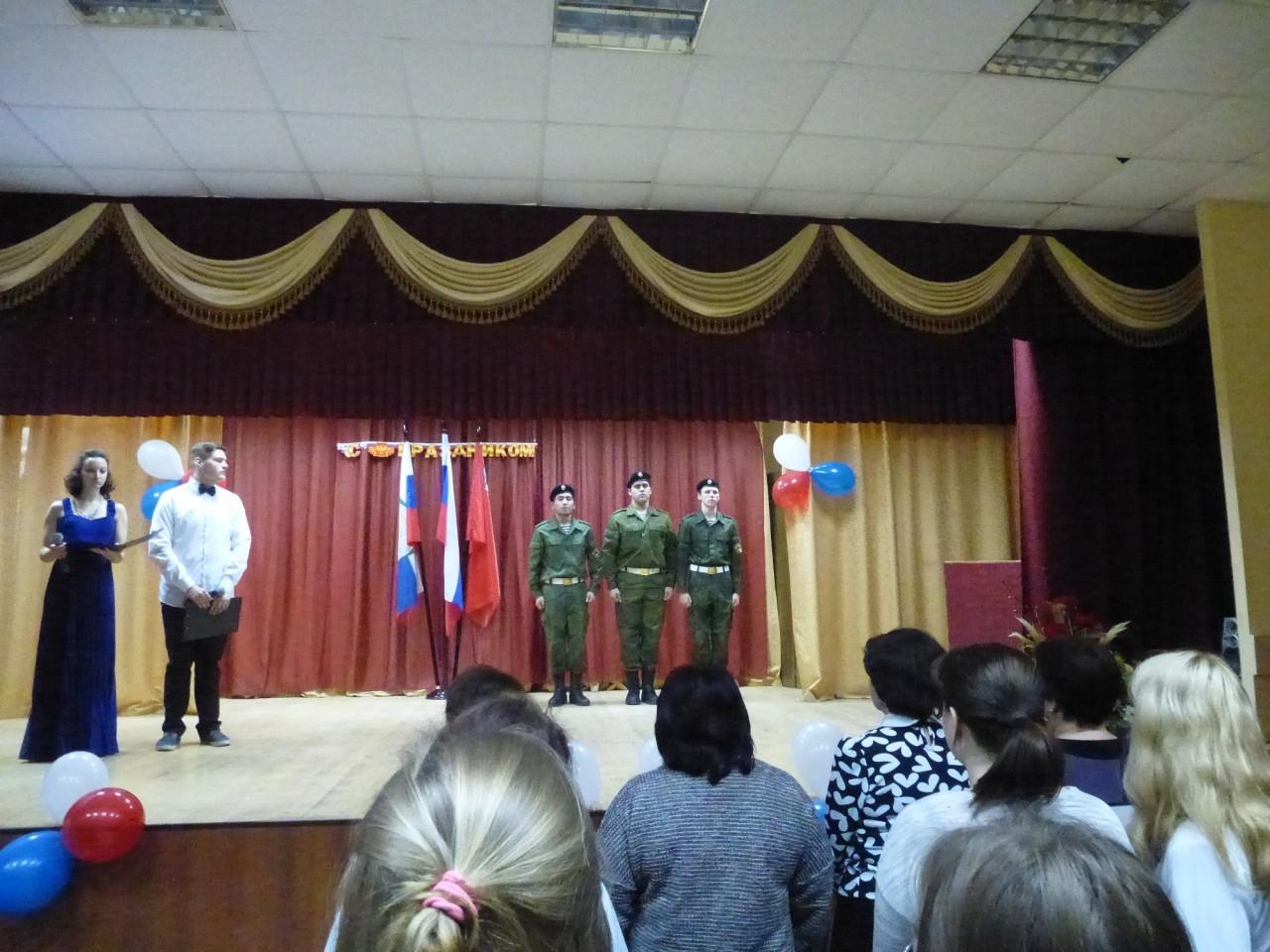 Праздничное мероприятие, посвященное Дню России